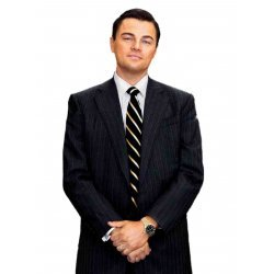The Wolf of Wall Street Pinstripe Suit